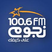 Nogoum FM