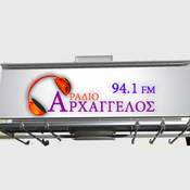 Arhagelos 94.1 FM