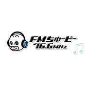 FM Chupea