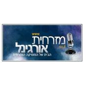 mizrahit-orginal