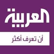 Al Arabiya FM