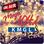 Magic 104.1 - KMGL