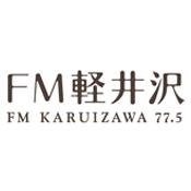 FM Karuizawa